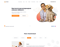 Concept of landing page for veterinary clinic