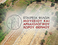 Friends of the Thermοn Archaeοlοgical Museum