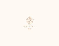 "《 PETAL·花伴 》品牌设计 · ""花""与生活相陪伴 。"