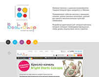 Site for online shop Book&Shop.ru (dekstop version)