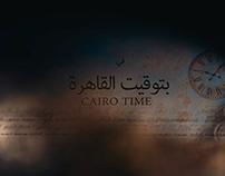 Cairo Time Movie Main Title | a7mos.com