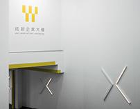 Uni-Innovation: Branding & Wayfinding System