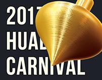 2017 Huabo Carnival