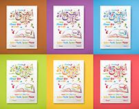 Aimer Lire (6 Book Series)