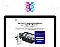 Telemetrica Landing Page
