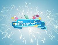 Khilti Kaliya