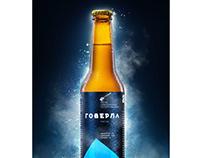 "Beer ""Goverla"""