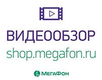 shop.megafon.ru youtube channel