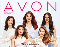 AVON Brochure Cover Bulgaria / September 2016