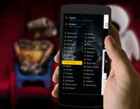 Online cinema - mobile version