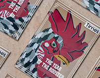 CNY '17: Year of the Rooster