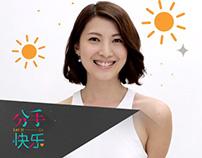 "Mediacorp - ""分手快乐 / Let It Go"" (Programme Promo)"
