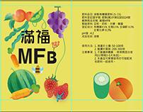 MFB 滿福農藥包裝圖