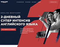 Копирайт лендинга English BootCamp