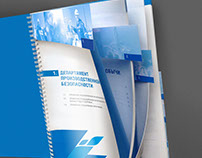 GazProm Handbook