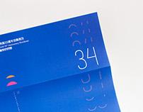 TFAM 35th Anniversary Newsletter