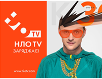 nlo.tv 2015