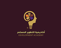 continuous development academy
