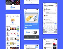 UI中国_专业用户体验设计平台_APP参赛作品_Haiyu