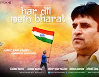 'Har Dil Mein Bharat' Short film Poster by 7Frame