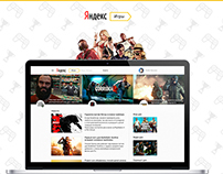 Yandex games. Concept