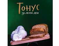 Tonus Bread Poster