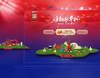 The 2018 Worldcup Activity Collection Page