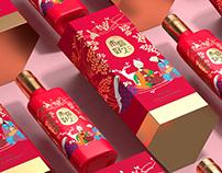 ZAO NI HAO JIU 枣你好久-健康大枣酒产品包装设计