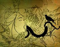 Personal Illustration for postpixel teaser