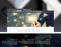 Anrim Media Services Website