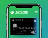 Sberbank Premium — Landing Page