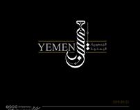 اليمن YEMEN