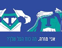 Israeli Teacher's Day 2014