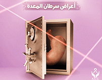 Body Organs Museum Campaign - Social Media
