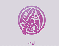 20 Arabic Typographic Names