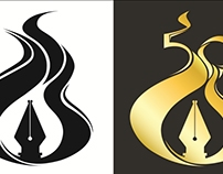 The Flame AB - 50th Anniversary Commemorative Branding