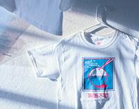 Two Legged Print: T-Shirt Design