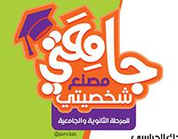 draw#Design#logo