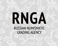 Фирменный стиль для РНГА/ Brandbook for RNGA