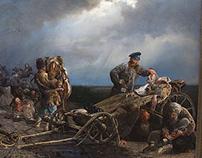 Tretyakovskaya, gallery (2017)