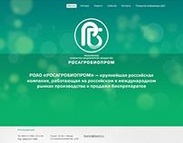 Rosagrobioprom