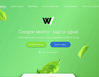Welcome screen animation for Woodkarta.ru website