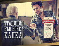Outdoor advertising-Kaylashka