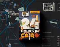 CAIRO MAP+APP
