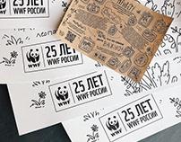 Раскраска для WWF