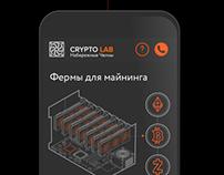 Сайт cripto-lab