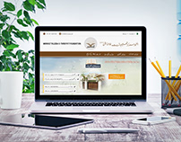 Al Muneer Website Landing Page Design