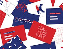 Kamikat - Visual Identity