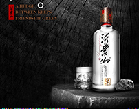 Yimeng Spirit
