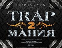 [Poster] Trap 2 Mania